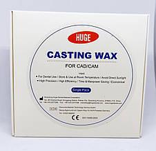 Восковой диск, воск для открытых CAD/CAM систем, HUGE (Хьюдж, Хуго) Китай