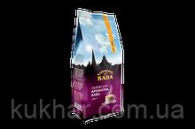 Віденська Кава Ароматна в зернах 1 кг