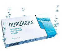 Жиросжигающие капсулы Порциола , препарат для снижения веса, похудения, капсулы для сжигания жира