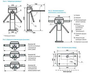 Бизант-5.3 (Т-Б-5.3), фото 2