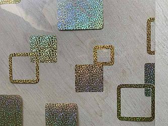 Скатерть мягкое стекло Soft Glass с лазерным рисунком 1.1х0.8м (толщина 1.5мм) Золотистые квадраты