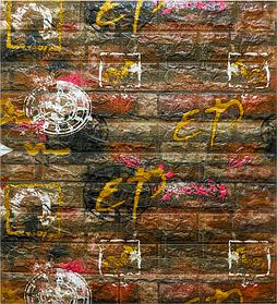 Самоклеюча 3D панель, декоративні стенові 3Д панелі під цеглу, Помаранчеве графіті