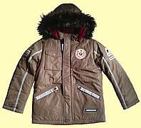 Бежевая Куртка с капюшоном, для мальчика, р. 134