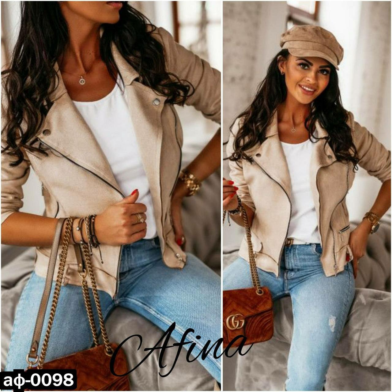 Женская модная замшевая куртка косуха С, М +большой размер