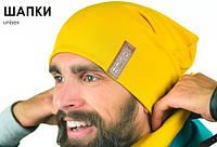 Шапка желтая
