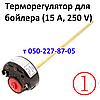 Терморегулятор для электробойлера Novatec, фото 2