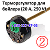 Терморегулятор для электробойлера Novatec, фото 3