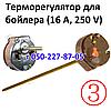 Терморегулятор для электробойлера Novatec, фото 4