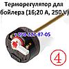 Терморегулятор для электробойлера Novatec, фото 5