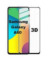 Защитное стекло 3D для Samsung Galaxy A60 A606 (самсунг галакси а60)