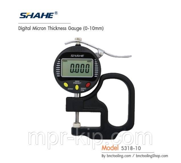 Електронний товщиномір паперу, тканини, поліетилену Shahe 0-10 мм/0,001 (5318-10)