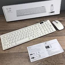 Беспроводный комплект клавиатура и мышка UKC K06 беспроводная клавиатура и мышь для пк компьюетра, фото 2