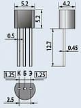Транзистор КТ3107Л, фото 2
