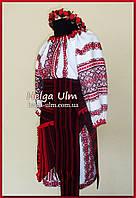 """Український костюм (стрій) для дівчинки """"Рута"""". Прокат (98-116) та на замовлення"""