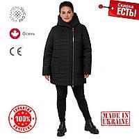 Женская Куртка демисезонная 54-68 прямой силуэт Черный
