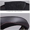 Чехол оплетка Cool на руль для автомобиля Skoda натуральная кожа, фото 2