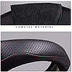 Чехол оплетка Cool на руль для автомобиля Nissan натуральная кожа, фото 2