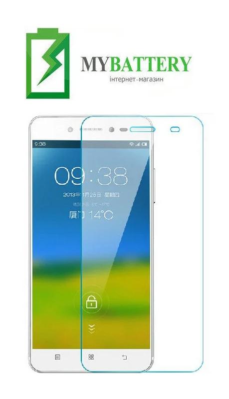 Защитное стекло Microsoft 435 Lumia Dual Sim/ 532 (RM-1069) 2,5 D