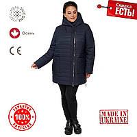 Женская Куртка демисезонная 54-68 прямой силуэт Синий