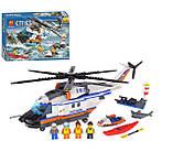 Конструктор для хлопчиків BELA Рятувальний вертоліт арт.10754, фото 2