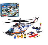 Конструктор сити аналог лего для детей BELA Спасательный вертолет с экипажем 436 детали арт.10754