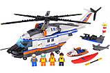 Конструктор для хлопчиків BELA Рятувальний вертоліт арт.10754, фото 3