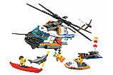 Конструктор для хлопчиків BELA Рятувальний вертоліт арт.10754, фото 4
