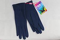 Теплые женские перчатки,размеры от 6,5 до 8,5