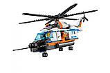 Конструктор для хлопчиків BELA Рятувальний вертоліт арт.10754, фото 5