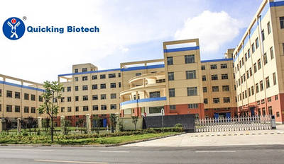 Тести Quicking Biotech (Китай)