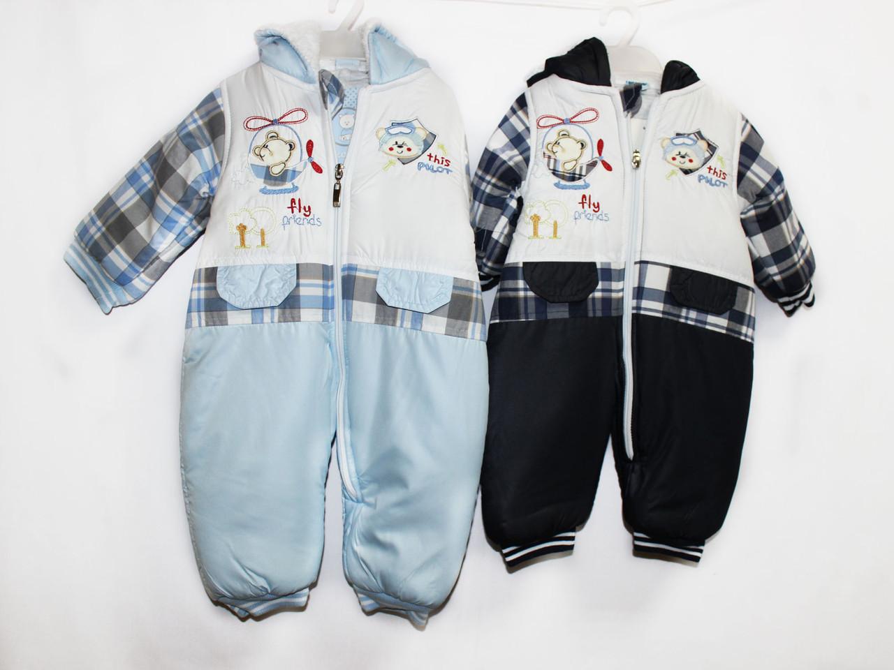 Комбинезон детский теплый осенний для мальчика. Picomini 1439