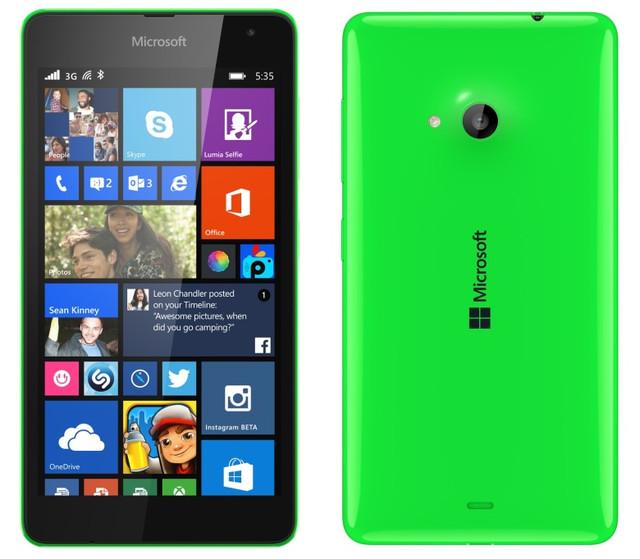 Чехол для Microsoft Lumia 535 (Nokia)
