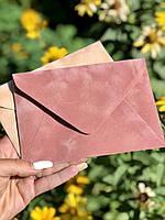 Бархатный конверт С6 винтажная роза 120г/м2