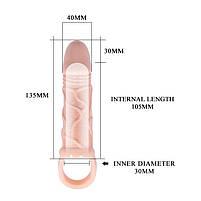 Насадка на член - Men Extension Vibrating Penis Sleeve, 13,5 см, фото 3