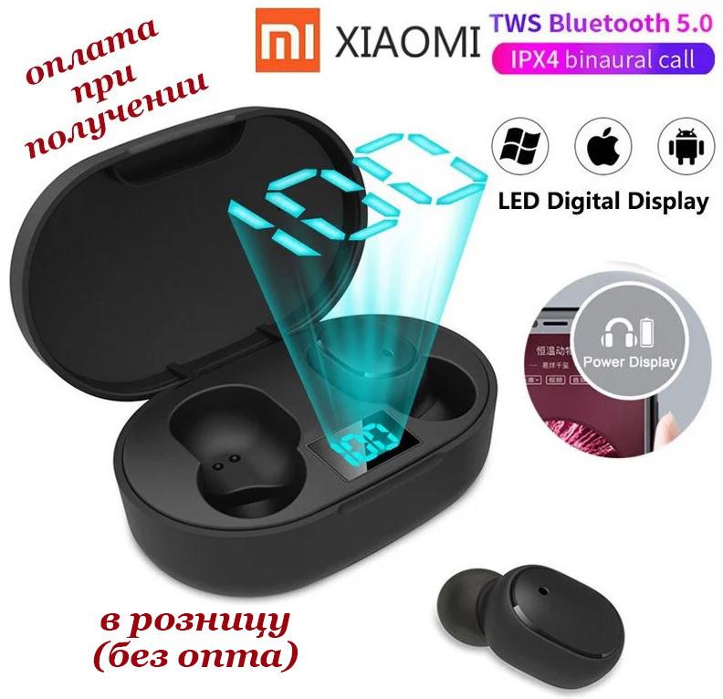 Беспроводные вакуумные Bluetooth-наушники Xiaomi Redmi AirDots pro TWS с зарядным боксом LED в розницу