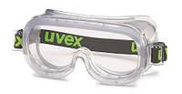 Очки защитные uvex сlassic 9305.714