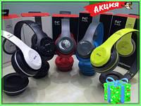 Беспроводные наушники P47 Wireless Headphone Вluetooth с FM и MP3, гарнитура блютуз