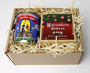 """Новогодний подарок """"Любимой"""": Печенье с предсказаниями  """"Счастливого Нового года!"""" и носочки в банке"""