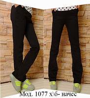 Женские зимние брюки. Брюки  женские утепленные трикотажные , фото 1