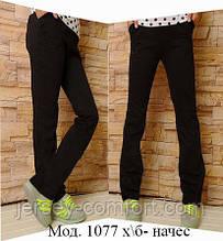 Женские зимние брюки. Брюки  женские утепленные трикотажные