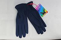 Перчатки теплые,трикотажные,(с тонким мехом),р-ры 6,5- 8,5,