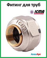 Фитинг для медной трубы SICURBLOC ICMA Арт. 90