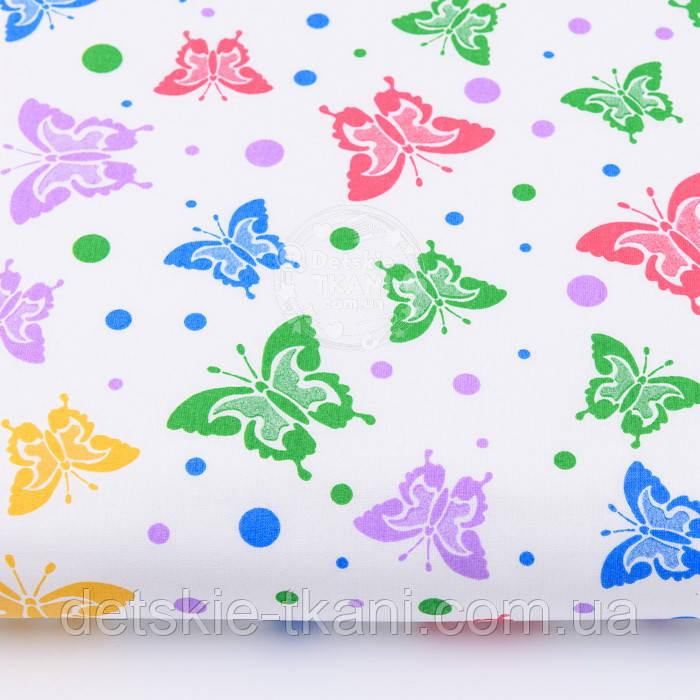 Бязь с бабочками и кружочками: жёлтыми, голубыми, зелёными, сиреневыми (№ 591)