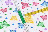 Бязь с бабочками и кружочками: жёлтыми, голубыми, зелёными, сиреневыми (№ 591), фото 5