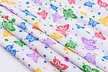 Бязь с бабочками и кружочками: жёлтыми, голубыми, зелёными, сиреневыми (№ 591), фото 4