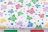 Бязь с бабочками и кружочками: жёлтыми, голубыми, зелёными, сиреневыми (№ 591), фото 2