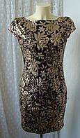 Платье вечернее шикарное декор цветы мини бренд Even&Odd р.46 3864