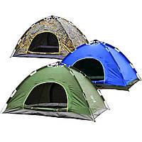 Палатка автомат 2-х местная + ПОДАРОК! 130 х 90 х 100 см, Smart Camp туристическая для отдыха и походов