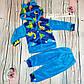 Дитячий костюм Динозавр № 004 махра, фото 3