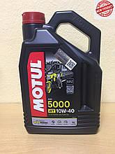 Масло MOTUL 5000 4T 10W-40 4л (104056)